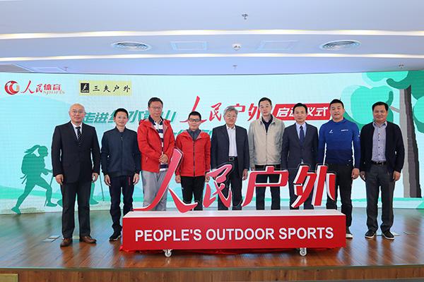 人民体育联手价值观一致、实青冈六中贴吧最新力相匹配、优势能互补的战略合作伙伴