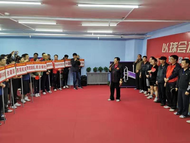 第五届青龙桥乒乓球联赛挥拍揭幕