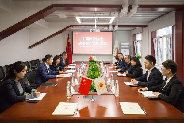 中国田协与国旅国际会议展览有限公司达成全面战略合作