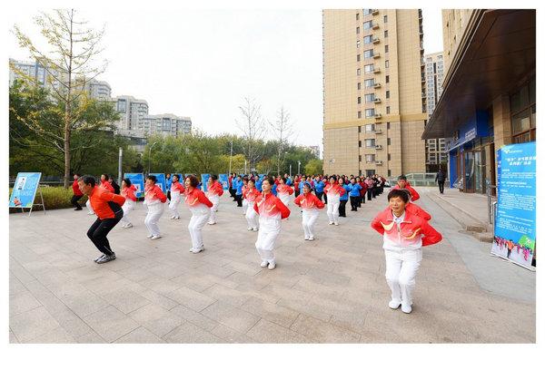 """""""悦冬""""冰雪健身操系列推广活动走进奥运村街道"""