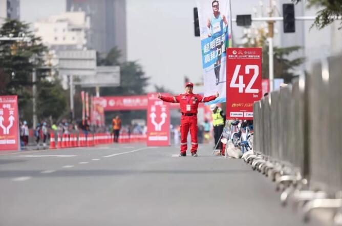 泰康人寿-2019天门国际马拉松纵情开跑