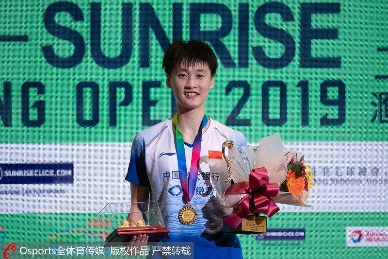中国香港羽毛球公开赛:陈雨菲2