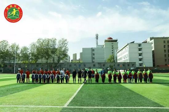 郑州市第七中学夺得2019年全国青少年校园足球联赛(内地西藏新疆班组)冠军