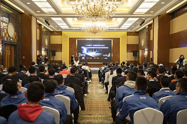 """""""人民棒球""""发展联盟在北京正式成立"""