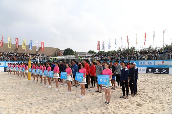 2019全國沙灘排球巡回賽總決賽在