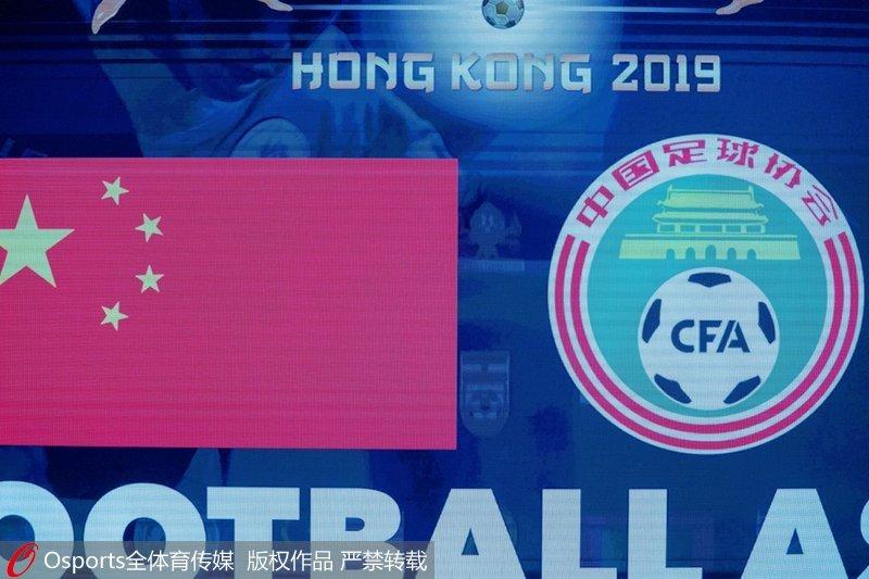 中国足协连续三年获得亚足联草根足球激励奖