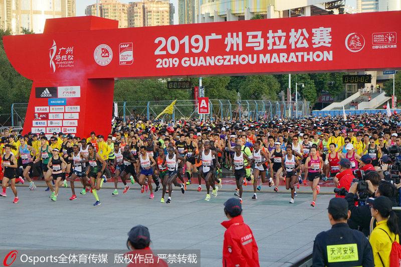 [热点]2019广州马拉松鸣枪