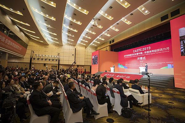 2019体育强国建设论坛暨中国-东盟体育旅游活力月在广西桂林正式启幕