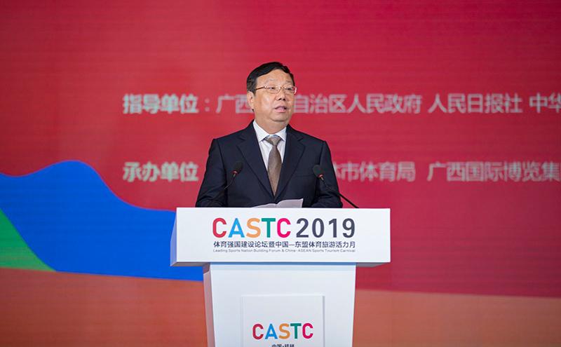 广西壮族自治区人大常委会副主任 桂林市委书记赵乐秦致辞