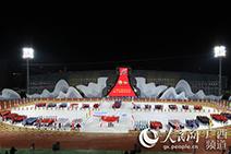 喜迎自治区第十四届运动会 广西体育迈进新时代