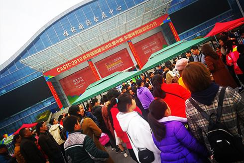 2019中国—东盟体育旅游活力月成功举办