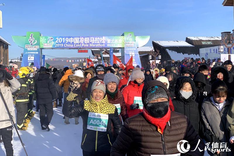 2019中国冷极马拉松开跑