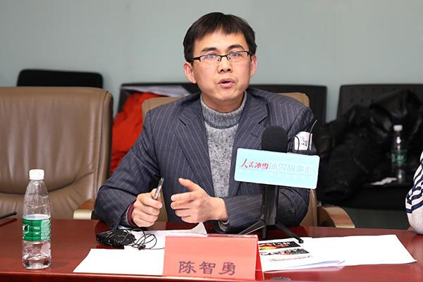 《人民冰雪・冰雪故事汇》研讨会在北京成功举行