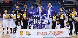 2019年终盘点:回望中国篮球新闻大事件          2019年,中国篮球经历了悲喜交加的一年,人民体育带您回望中国篮球的2019。