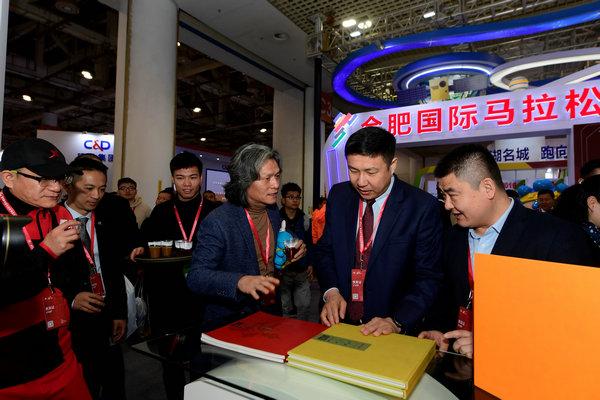 第四届中国马拉松博览会在厦门开幕 中国马拉松摄影大赛摄影展亮相