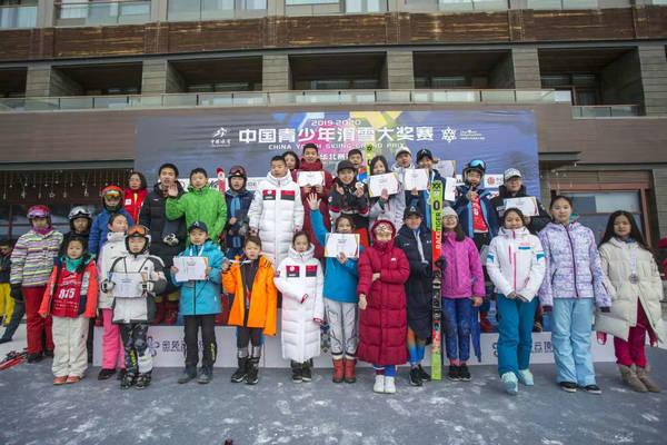 """""""滑向2022""""中国青少年滑雪大奖赛华北赛区・张家口云顶站落幕"""
