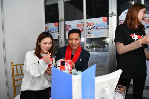 北京冬奥组委举办冬奥新春主题系列活动