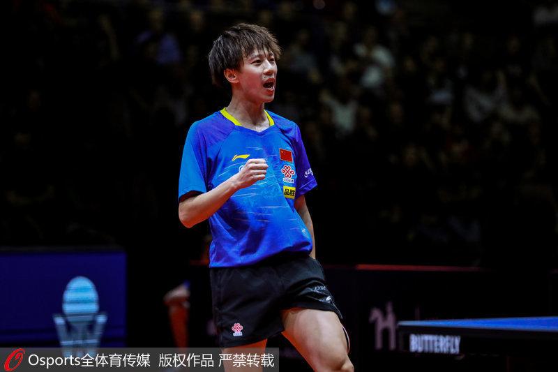 """乒乓球卡塔爾公開賽簽表出爐 林高遠""""阻擊""""張本智和"""