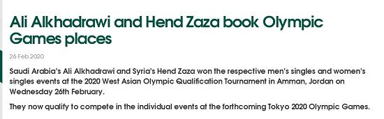11岁叙利亚乒球小花获奥运资格或成东京奥运最年轻选手