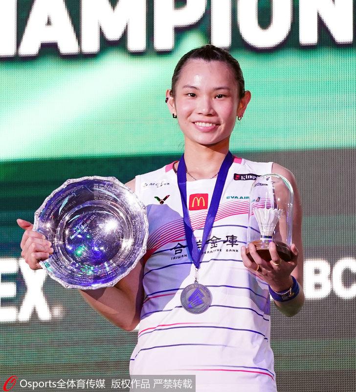 羽毛球全英公开赛 戴资颖2-0陈雨菲夺女单冠军