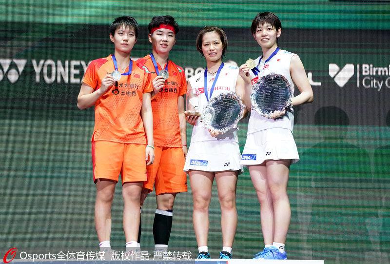 福岛由纪/广田彩花2-0杜玥/李茵晖 夺全英公开赛女双冠军