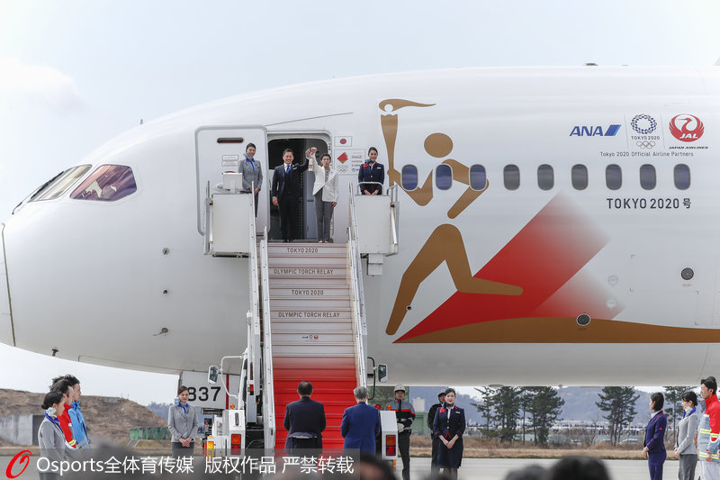 东京奥运会圣火顺利抵达日本