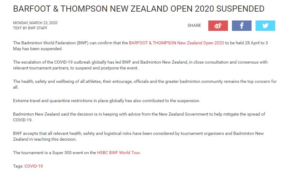 世界羽联宣布暂停新西兰公开赛6月前将没有比赛