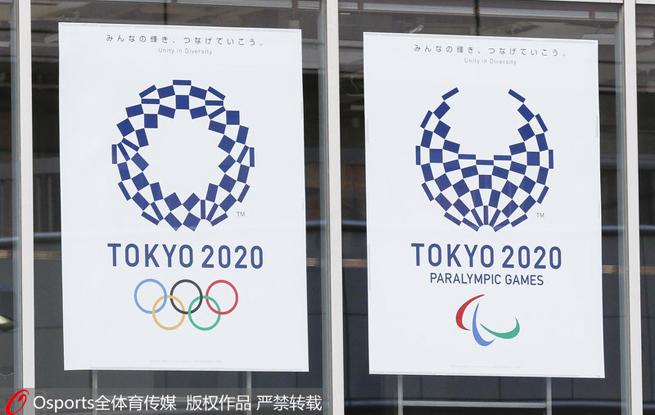 再次推遲?東京奧組委:沒有B計劃