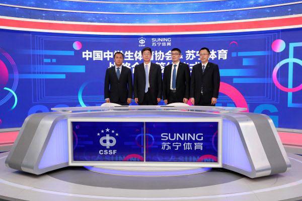 中国中学生体育协会培育校园体育文化