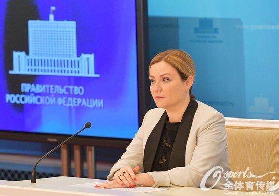 俄超官方网公布6月19日重