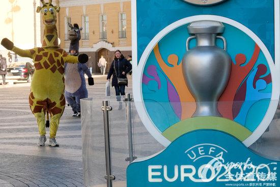 欧洲杯将于明年6月11日-7月11日进行举办城市不变
