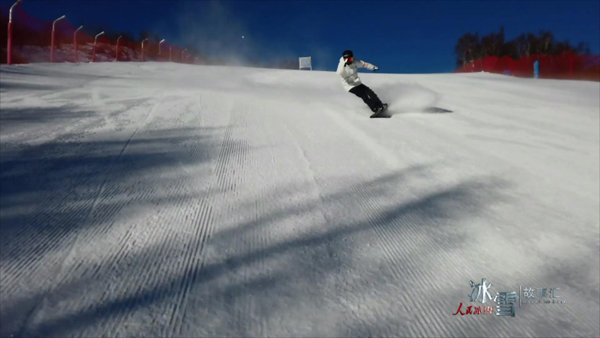 《人民冰雪·冰雪故凯尔特人vs爵士事汇》:雪场造雪者