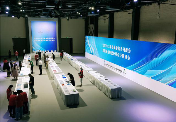 北京2022年冬奥会和冬残奥会制2013年全明星赛录像服装备视觉外观设计第