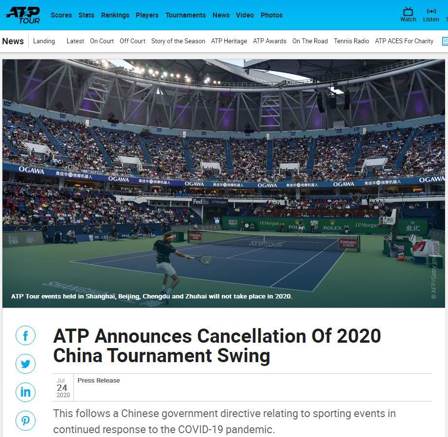 WTA和ATP发表声明取消2020中国赛季所有赛事