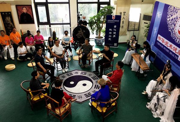 《八卦掌运动处方与抗热火vs步行者第四场疫》专场研讨会在京举行