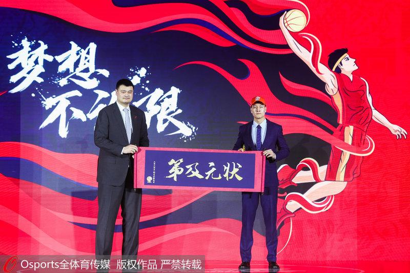 2020年CBA选秀大会落幕区cctvreg俊炫当选状元被上海男篮录取