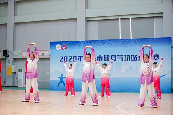 2020年北京市健身中国梦之声直播气功站点联赛开赛