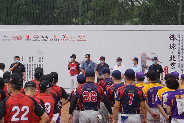 2020全國棒球公開賽暨棒球·北京第五季聯賽火熱開幕--體育--人民網