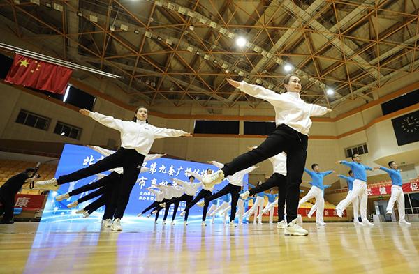 引领带动更多群众积极参与全民健身运动