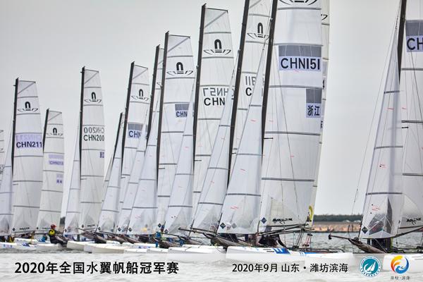 助力备战奥运!2020年全国水翼帆船冠军赛开幕--体育--人民网