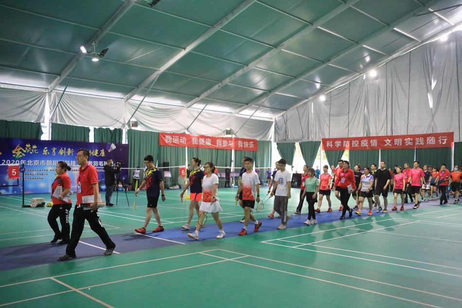 第十六届北京市民羽毛球挑战赛圆满落幕