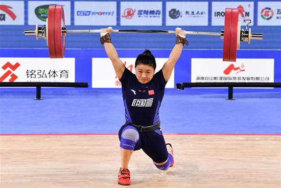 举重——全国女子锦标赛59公斤级A组赛况