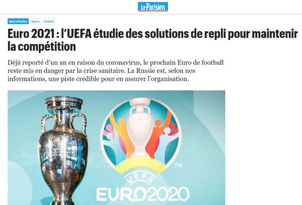法媒:欧足联考虑将2021年欧洲杯移师至俄罗斯举行