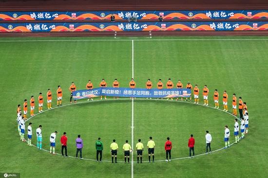 中国足球今年交出一份满意答卷明年联赛或继续沿用赛会制
