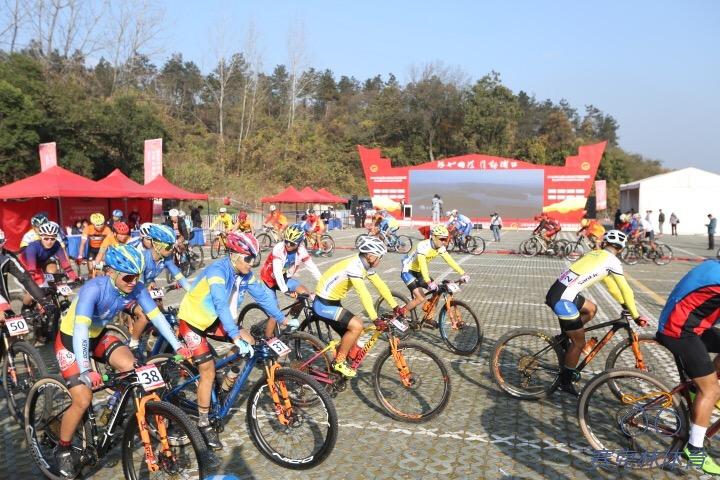 2020年全国山地自行车锦标赛南京举行