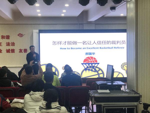 北京篮球协会千人篮球公益培训走进雄安新区