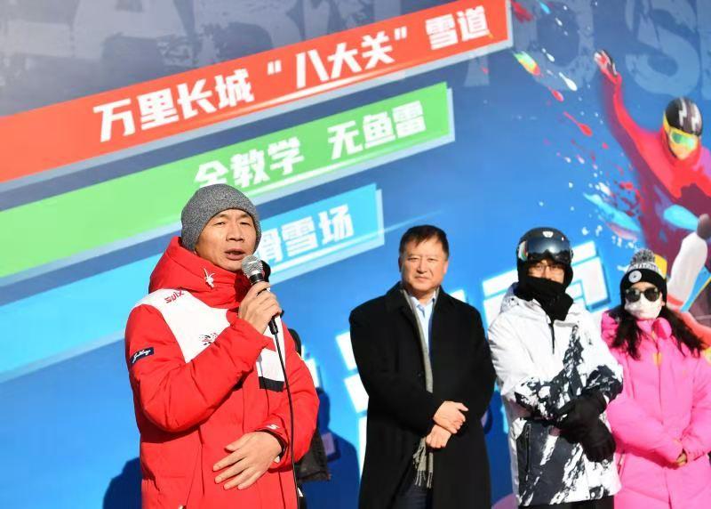 八達嶺滑雪場首滑 將打造國內首家全教學滑雪場--體育--人民網