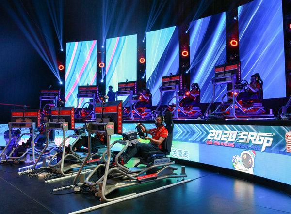 2020粤港澳大湾区赛车模拟器大奖赛总决赛落幕