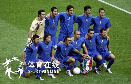 大利队点球击败法国队夺冠 -2006德国世界杯