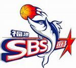 福建SBS